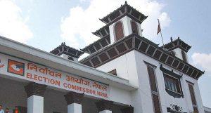नेकपाका दुबै पक्षसँग छलफल गर्दै निर्वाचन आयोग