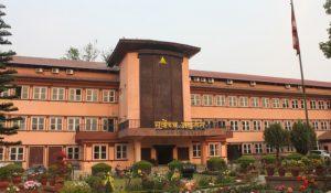 अदालतले नेकपा एमाले र माओवादी केन्द्र ब्यूँतायो (फैसलाको पूर्णपाठसहित)