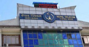 काठमाडौं उपत्यकालगायत देशभर नेपाल टेलिकमको नेटकर्वमा समस्या