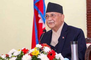 सरकार र निजी क्षेत्रको प्रयासबाट मात्रै आर्थिक वृद्धिः प्रधानमन्त्री ओली