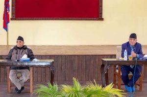 नेकपा सचिवालय बैठक बालुवाटारमा शुरू