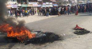बर्दिबास घटना: प्रदर्शनमा प्रहरीको गोली लागेर घाइते युवकको मृत्यु