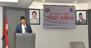 ट्रान्सपरेन्सी इन्टरनेशनलको भ्रष्टाचारसम्बन्धी प्रतिवेदन नेपाल सरकारद्वारा अस्वीकार
