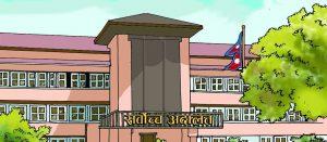 लुम्बिनीका चार प्रदेश सभा सदस्यलाई पुनर्बहाली गर्न सर्वोच्चको आदेश