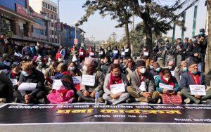 संसद् विघटनविरुद्ध प्रचण्ड–नेपाल समूहको माइतीघर मण्डलामा धर्ना