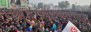 बुटवलमा प्रचण्ड–नेपाल समूहको शक्ति प्रदर्शन (फोटो फिचर)