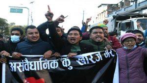 आज ५ विद्यार्थी संगठनले देशव्यापी आन्दोलनमा गर्दै, काठमाडौंमा ३ बजे प्रदर्शनी मार्गमा प्रदर्शन
