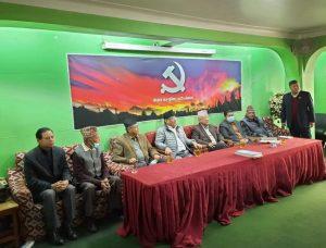 प्रचण्ड–नेपाल समूहको स्थायी समिति बैठक शुरू
