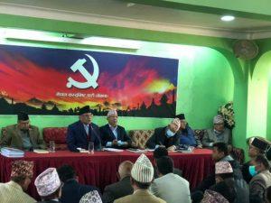 संसदीय दलको नेताबाट केपी र उपनेताबाट नेम्वाङलाई हटाइयो