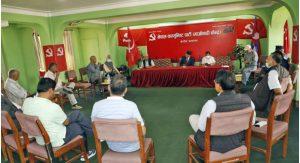 माओवादी केन्द्रको स्थायी समिति बैठक बस्दै, मन्त्री र पार्टीको जिम्मेवारी बाँडफाँडबारे निर्णय हुनसक्ने